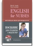 English for Nurses: study guide + compact disc (I—III a. l.) / David Austin, Tim Crosfield = Англійська мова для медсестер