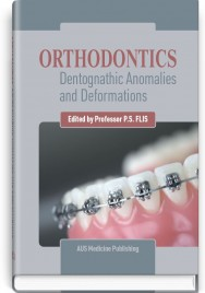Orthodontics. Dentognathic Anomalies and Deformations: textbook (IV a. l.) / P.S. Flis, H.P. Leonenko, V.V. Filonenko, N.M. Doroshenko; edited by P.S. Flis. — 2nd edition, corrected = Ортодонтія. Зубо-щелепні аномалії та деформації