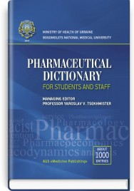 Pharmaceutical Dictionary for Students and Staff: about 1000 entries / editors Ya.V. Tsekhmister, I.V. Nizhenkovska, O.Yu. Lysenko, N.O. Datsiuk, H.S. Shvachkina = Словник фармацевтичних термінів для студентів і фахівців: близько 1000 термінів