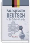 Fachsprache Deutsch in der Zahnheilkunde: lehrbuch (IV a.) / D.O. Varetska, A.M. Semysiuk, M.I. Hutsol u. a. = Німецька мова для стоматологів