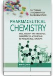 Pharmaceutical Chemistry. Analysis of the Medicinal Substances according to Functional Groups: study guide (III—IV a. l.)  / O.O. Tsurkan, I.V. Nizhenkovska, O.O. Hlushachenko = Фармацевтична хімія. Аналіз лікарських речовин за функціональними групами