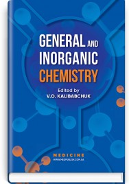 General and Inorganic Chemistry: textbook / V.O. Kalibabchuk, V.V. Ohurtsov, V.I. Halynska et al.